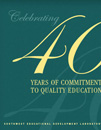 SEDL's 40th Anniversary Book
